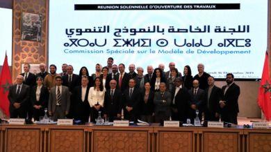 """Photo of لجنة النموذج التنموي تطلق جلسات استماعها بلقاءات مع """"البيجيدي"""" و""""الوردة"""""""