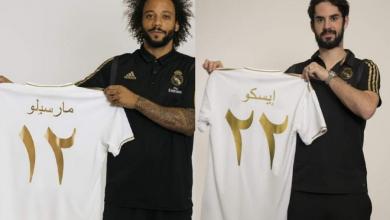 صورة بالصور.. اللغة العربية على قمصان ريال مدريد