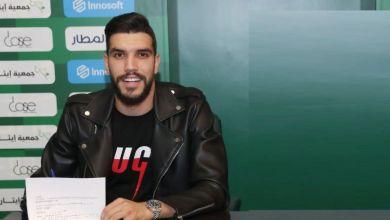 Photo of الدفاع الحسني الجديدي ينتظر حصته من صفقة انتقال أزارو