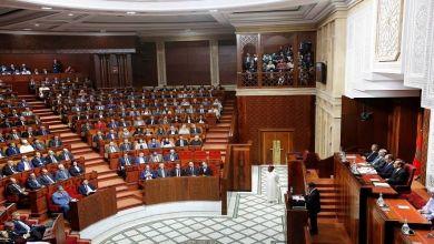 """صورة لجنة العدل والتشريع في مجلس النواب تمرر أول قانون ل""""الطب الشرعي"""""""