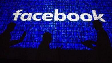 "Photo of فيسبوك تحظر شركة إسرائيلية تقدم خدمة ""غسل الأدمغة"""