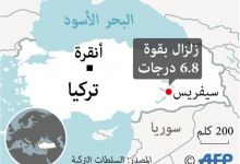 Photo of ارتفاع حصيلة ضحايا الزلزال في تركيا إلى 31 قتيلا