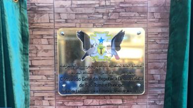 """صورة """"البوليساريو"""" تتجه لمهاجمة المغرب من الاتحاد الافريقي بعد افتتاح قنصليات في الأقاليم الجنوبية"""