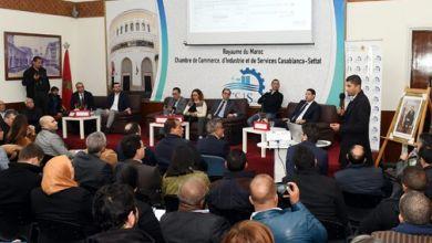 صورة النظام الجديد لمراقبة المنتجات الصناعية عند الاستيراد محور لقاء في الدار البيضاء