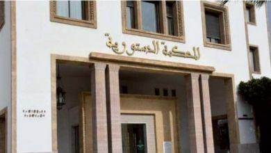 صورة المحكمة الدستورية تدعو البرلمان إلى اختيار ممثليه فيها