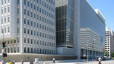 "Photo of البنك الدولي يرصد تأخر المغرب في مؤشر ""آفاق التحضر"" العالمي"