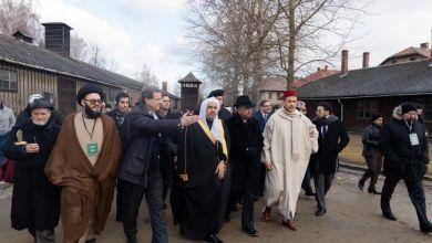 """Photo of المغرب ضمن وفد  من علماء المسلمين في زيارة لموقع """"الهولوكوست"""" في """"أوشفيتز"""" ببولندا"""