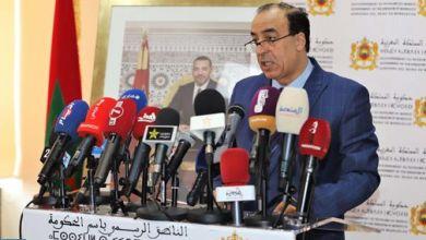 Photo of مجلس الحكومة يصادق على مشروع مرسوم يتعلق بتحديد اختصاصات وتنظيم وزارة الداخلية