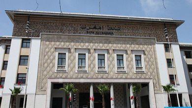 Photo of بنك المغرب يطلق مؤشرا نقديا جديدا
