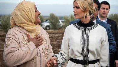 صورة إيفانكا ترامب تهنئ المغرب على قوانين تعزيز حقوق النساء في الأرض