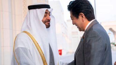 صورة شراكات مثمرة تجتذب اليابان إلى منطقة الخليج