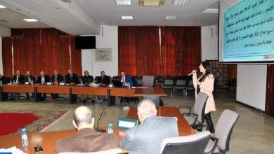 صورة اجتماع بالعرائش حول تفعيل المنصة الرقمية لتدبير المشاريع الاستثمارية