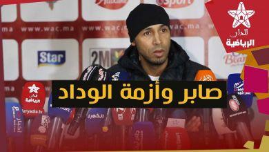 صورة عبد الإله صابر يتحدث عن أزمة الفريق ويدافع عن اللاعب محمد الناهيري
