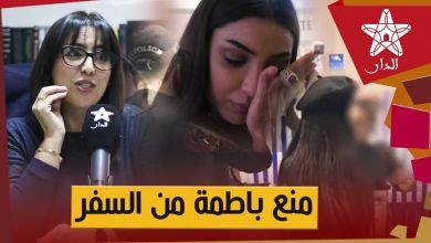 صورة المحامية الإدريسي: دنيا بطمة أخطأت حينما قصدت مطار محمد الخامس وخاصها ثبت شوية