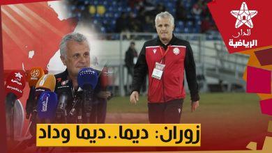 Photo of المدرب السابق للوداد الرياضي يشكر الشعب المغربي ويعتذر لجمهور الفريق