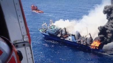 صورة في ظل التغيرات المناخية الكثيرة: المغرب أمام تحدي وسائل الإنقاذ البحرية