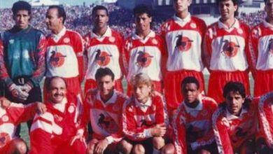 صورة في مثل هذا اليوم من سنة 1994..الوداد بطلا لكأس الأفرو أسوية