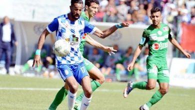 Photo of رسميا.. تأجيل مباراة نادي الرجاء الرياضي أمام مضيفه واد زم