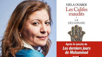 صورة مادية هالة وردي التونسية وروحانيات الأمداح المغربية