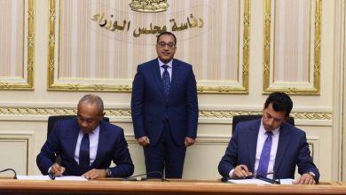 """صورة رسميا.. """"الكاف"""" يجدد مقامه في مصر لـ10 سنوات أخرى"""