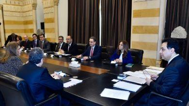 Photo of وفد من صندوق النقد الدولي يبحث في لبنان سبل تقديم مساعدة تقنية