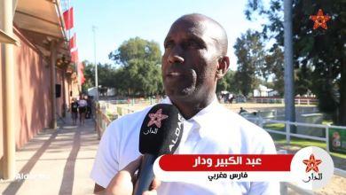 """صورة لأول مرة.. المنتخب المغربي للقفز على الحواجز يتأهل إلى الألعاب الأولمبية """"طوكيو2020"""""""