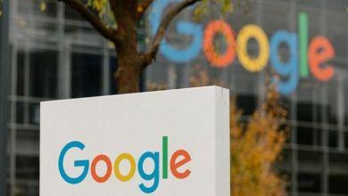 Photo of جوجل تتفاوض لفرض رسوم على خدمات نشر الأخبار