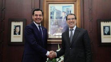 Photo of بعد توقفه في 2014..الأندلس تطالب الاتحاد الاوربي باستئناف برنامج التعاون مع المغرب