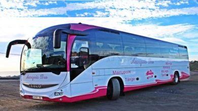 صورة إطلاق خط حافلات جديد يربط المغرب باسبانيا بـألف درهم