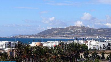 Photo of الاتفاقية -الإطار المتعلقة ببرنامج التنمية الحضرية لمدينة أكادير