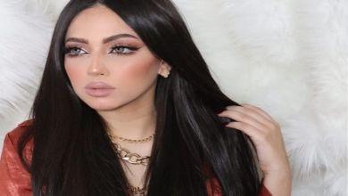 صورة بعد ترحيلها ..عايشة عياش تنفي علاقتها بحساب حمزة مون بيبي بصفة نهائية