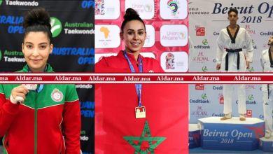 صورة ثلاثة لاعبين يمثلون التايكواندو المغربي في أولمبياد طوكيو2020