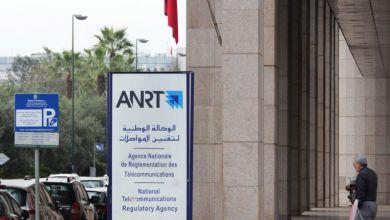 Photo of اقتسام البنيات التحتية لADSL..اتصالات المغرب تعلق على قرار ANRT