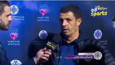 Photo of بالفيديو…السلامي: افتقدنا الحس التهديفي أمام الإسماعيلي