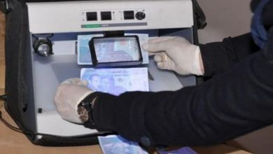 "Photo of المغرب يتصدر افريقيا في مجال ""الشفافية المالية"" والجزائر أكثر البلدان ""اخفاء للأموال"""