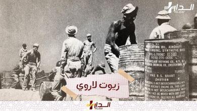 """صورة """"زيوت لارْوي"""".. كارثة راح ضحيتها 20 ألف مغربي"""