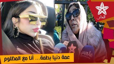 صورة أول خروج إعلامي لعمة دنيا بطمة من أمام المحكمة الابتدائية بمراكش وهذا ما صرحت به
