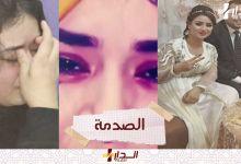 Photo of ليلى الضرغاني تربح معركتها الأولى…وصدمة لدفاع المحامي طهاري