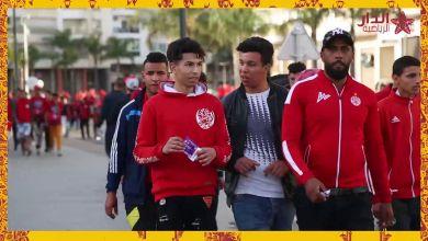 Photo of جماهير الوداد تحج بكثرة لدعم فريقها ضد نجم الساحل التونسي