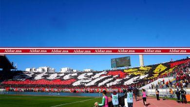 صورة جمهور الوداد يفتح صفحة جديدة مع الفريق ويستعد لاجتياح ملعب محمد الخامس
