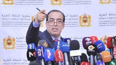 Photo of توجيهات سامية من الملك محمد السادس للحكومة من أجل التعامل مع فيروس كورونا على محمل الجد
