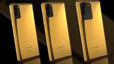صورة هواتف من ذهب.. فئات من غلاكسي S20 مغطاة بالمعدن النفيس