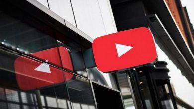Photo of يوتيوب يخفض جودة جميع المقاطع المصورة على مستوى العالم