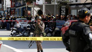 صورة تونس تعتقل 5 أشخاص مشتبه بهم في الهجوم الانتحاري أمام السفارة الأمريكية