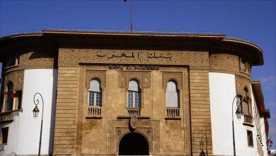 Photo of بنك المغرب:النقد الأجنبي في المغرب يلامس 242 مليار درهم