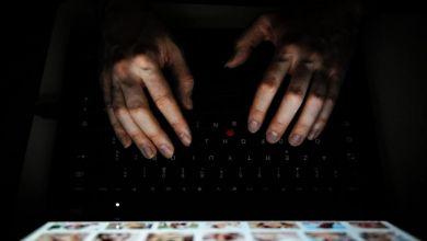 صورة 90 في المائة من المغربيات لا يبلغن عن العنف المعلوماتي