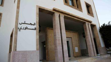 """صورة رئيس وأعضاء المحكمة الدستورية يتبرعون لصندوق """"وباء كورونا"""""""