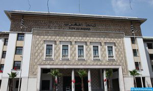 صورة كوفيد-19/تقديم التبرعات: بنك المغرب ينشر بيانات توضيحية بخمس لغات