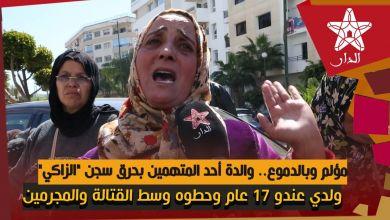 """صورة مؤلم وبالدموع.. والدة أحد المتهمين بحرق سجن """"الزاكي"""": ولدي عندو 17 عام وحطوه وسط القتالة والمجرمين"""