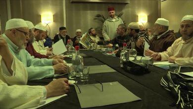 Photo of المجلس الأوربي للعلماء المغاربة يفتي بجواز دفن موتى المسلمين في بلدان الإقامة
